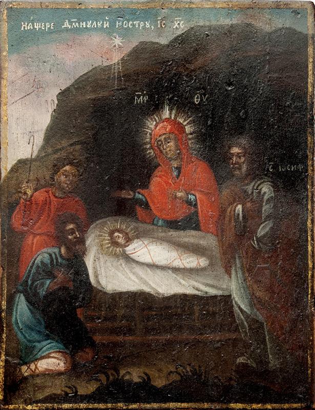 Erdélyi román ikonfestő: Jézus születése - XVIII. század második fele, magángyűjtemény, Budapest