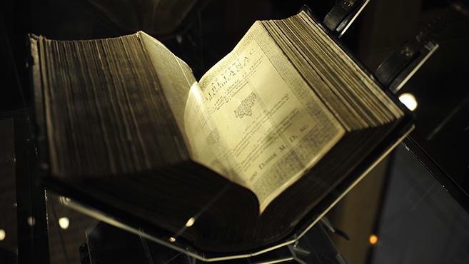 A Vizsolyi Biblia jubileumai