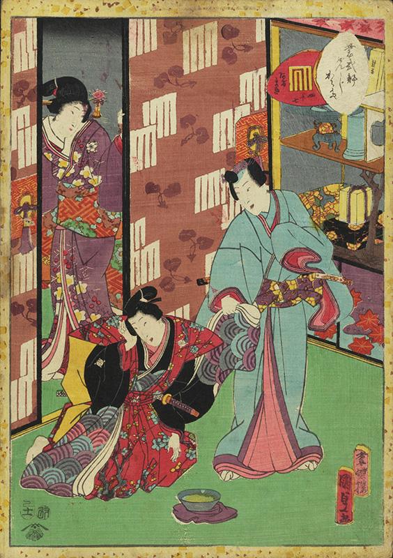 Utagava Kuniszada Gendzsi regényéhez készített ötvennégy darabból álló fa metszet sorozatának huszonhetedik lapja (1857)