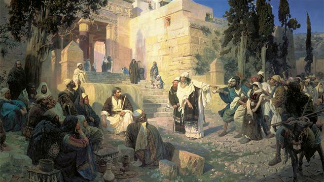 """A Biblia üzenete: """"Én sem ítéllek el"""""""