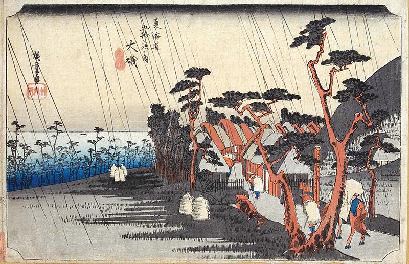 Hirosige-műveket is tartalmaz a japán fametszetgyűjtemény