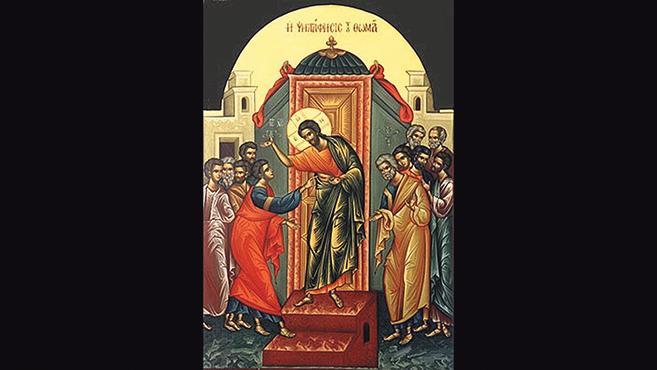 A hét szentje