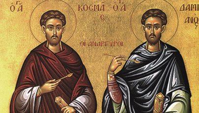 A hét szentjeSzent Kozma és Szent Damján