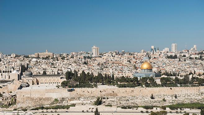 Jeruzsálem: a zarándokok fővárosa